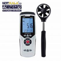 Benetech GT8907 digital anemometer and flowmeter