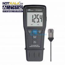 لرزش سنج لوترون Vibration meter Lutron VT-8204 ارتعاش سنج ویبریشن تستر
