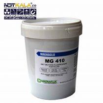 پودر ذرات مغناطیسی فلورسنت مگنافلاکس MG 410 Magnaflux Fluorescent Magnetic Particles