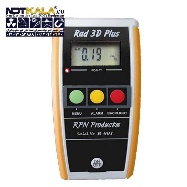 دزیمتر محیطی رادیومتر Rad 3D Plus