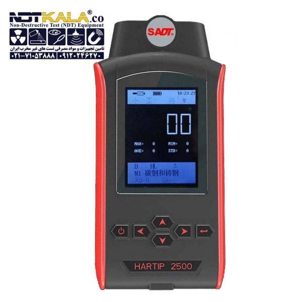 5 سختی سنج فلز پرتابل هارتیپ Portable Hardness Tester HARTIP 2500 With Digital Probe